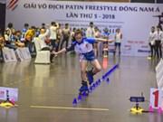 国内外120名运动员参加2018年东南亚自由式滑冰锦标赛