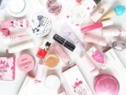 韩国化妆品公司大举进军越南市场