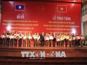 促进越南清化省与老挝华潘省关系稳健发展