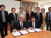 越南与土耳其加强科学合作