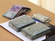 老街省边防部队抓获非法运输两块毒品的疑犯