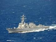"""越南人民海军参加""""环太平洋2018""""大规模多国联合演习"""