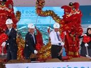 Waterpoint都市区项目的动工仪式在隆安省举行