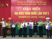 越南与瑞典友好协会全国代表大会选举产生