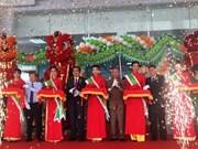 越南-国际会议及展览贸易中心竣工仪式在槟椥省举行
