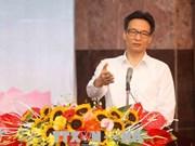 越南政府副总理:国家要强大、民族要独立、人民才幸福