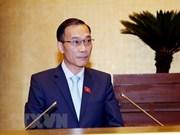 越南国会与捷克议会深化合作关系