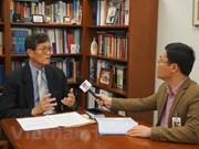 IMF对越南经济发展前景充满信心