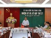 越共中央检查委员会第27次会议发布公报