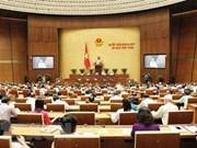 关于第十四届国会第五次会议质询和答复质询活动的决议