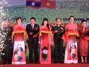 2018越老贸易博览会在老挝开展