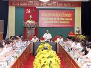 政府总理阮春福:太原省以三大经济支柱实现多样化发展