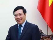 越南驻保加利亚大使阮氏红莺:范平明访保是巩固和密切越保关系的良机