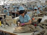 前江省出口金额达12.7亿美元