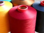 土耳其对进口聚酯纱线征收8%的反倾销税