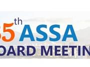 第35届东盟ASSA执行委员会会议将在越南召开