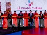 韩国企业赴越南河南省寻找投资商机