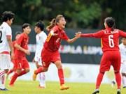 越南女足在东南亚锦标赛上取得二连胜