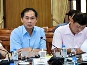 2018年世界经济论坛东盟峰会组委会第三次会议召开