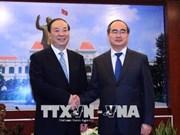 胡志明市领导会见中国共产党代表团