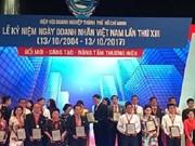 2018年胡志明市模范企业和企业家评选活动正式启动