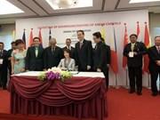 东盟十国首都签署关于环境可持续性的新加坡宣言