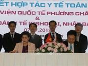 日本医药公司与越南芳洲医院签署全面医疗合作协议