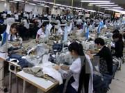 越南纺织服装行业计划扩大出口市场