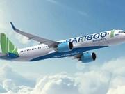 越竹航空运输投资项目获批