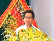 越南清化省努力改善竞争力指数