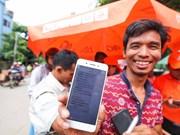 越南军队电信集团在境外的几乎所有市场获得盈利