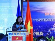 法国国庆229周年纪念典礼在胡志明市隆重举行