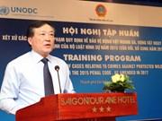 越南加大野生保护动物违法行为打击力度