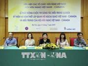 越南启动纪念越加建交45周年的标志设计大赛