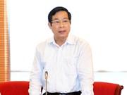 党政建设: 越共中央政治局决定对原信息传媒部部长阮北山和部长张明俊给予违纪处分
