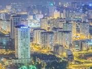 河内市—吸引投资的亮点