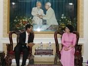胡志明市与老挝占巴塞省加强阵线工作经验交流