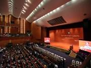 缅甸第三届21世纪彬龙会议达成14项联邦协议条款
