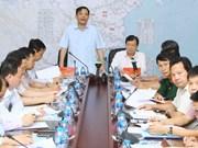 政府副总理郑廷勇:保障人民群众暴雨前的生命财产安全