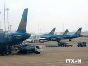 越航第三次蝉联SKYTRAX四星航空公司称号
