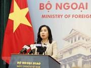越南和CPTPP各成员国正开展批准《协定》程序