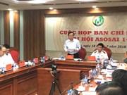 最高审计机关亚洲组织第14届大会指导委员会召开第二次会议
