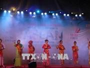 2018年第二届胡志明市东盟国际博览会拉开序幕