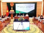 日本是越南海防市的最大投资国