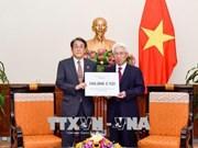 越南向日本灾区提供救灾援助款项