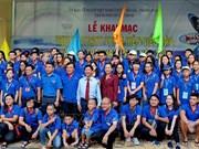 2018年海外侨胞及胡志明市青少年夏令营活动拉开序幕