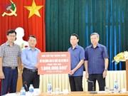 越南祖国阵线向安沛省拨出10亿越盾 用于灾后恢复重建工作