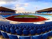 河内市将承办第31届东南亚运动会和第11届东南亚残疾人运动会