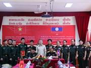 越南军队帮助老挝军队提高远程门诊医疗质量