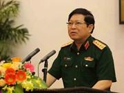 国防部举行《国家边界保护战略》征求意见研讨会